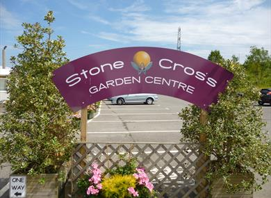 Stone Cross Garden Centre and woodland walk